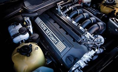 BMW Engine Compartment